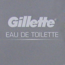 Пакет Gillette